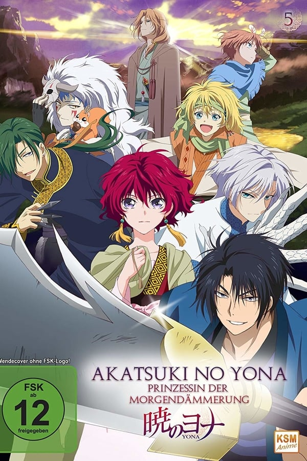 Yona of the Dawn