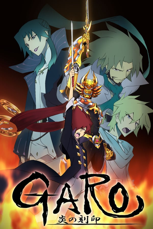 GARO: THE ANIMATION