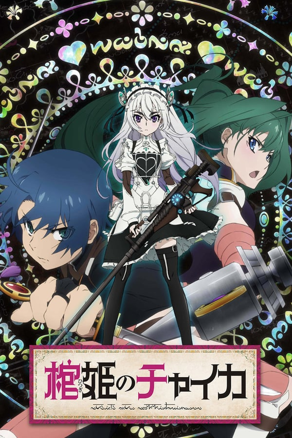 Chaika -The Coffin Princess- Saison 1
