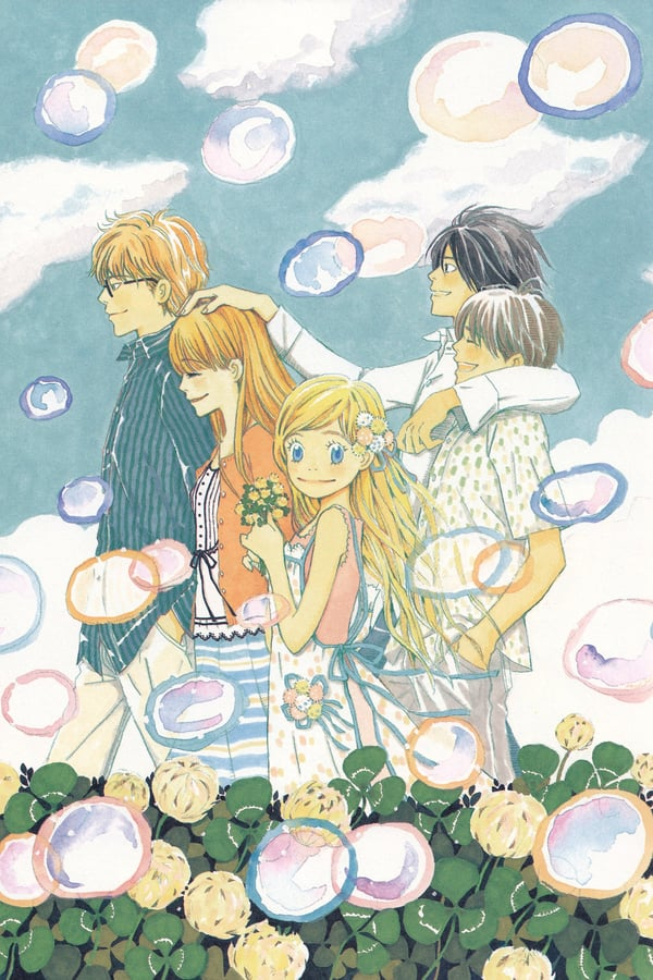 Honey and Clover Saison 2