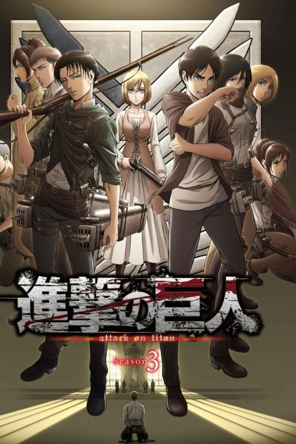 Attack on Titan Saison 1