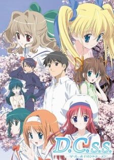 D.C.S.S. ~Da Capo Second Season~