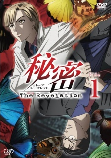 Himitsu: Top Secret – The Revelation