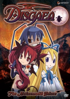 Netherworld Battle Chronicle: Disgaea