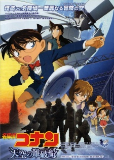 Meitantei Conan Movie 14: Tenkuu no Lost Ship