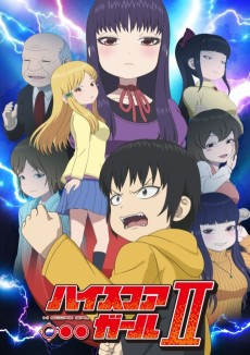 High Score Girl Saison 2