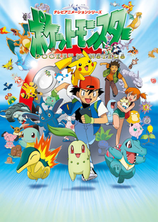 Pokemon Saison 13 – DP: Sinnoh League Victors