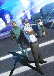 PSYCHO-PASS Sinners of the System Case 2: First Guardian