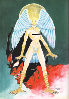 Devilman: The Demon Bird OVA (1990)
